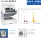 電鍍行業綜合解決方案鍍層分析儀電鍍液離子濃度檢測儀