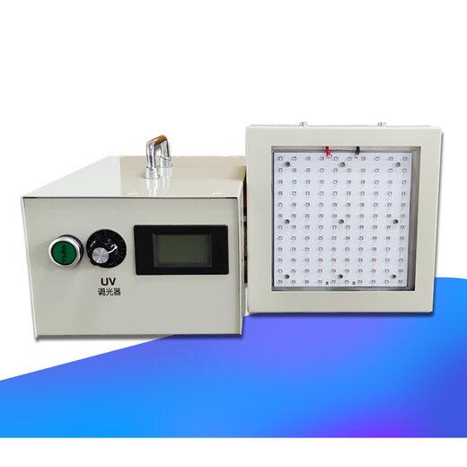 鄭州供應UV膠固化燈無影膠固化燈