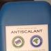 贝尼尔优质水处理化学品空调用阻垢剂反渗透设备阻垢分散剂厂家直销