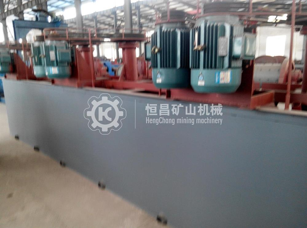 广西销售浮选机厂家浮选设备矿石浮选生产线