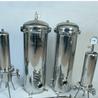 中水回用不锈钢材质精密过滤器袋式精密过滤器全自动过滤器厂家报价