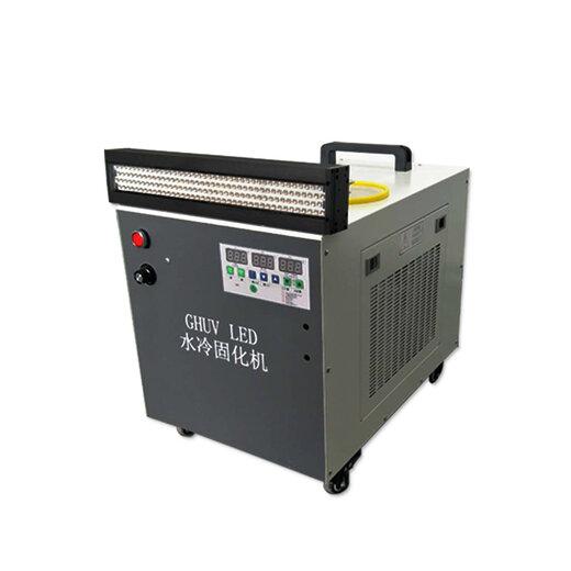 北京絲網印刷uvLED固化燈定制花紙光固化機