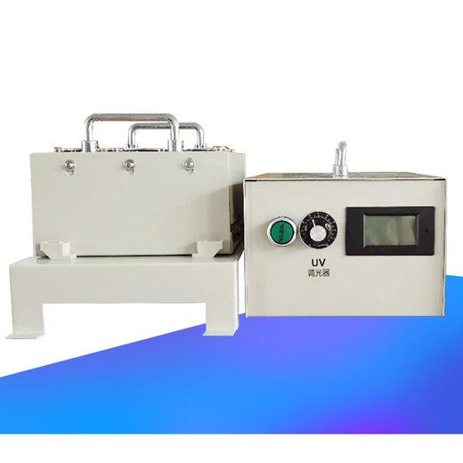 南寧供應UV膠固化燈廠家無影膠固化燈