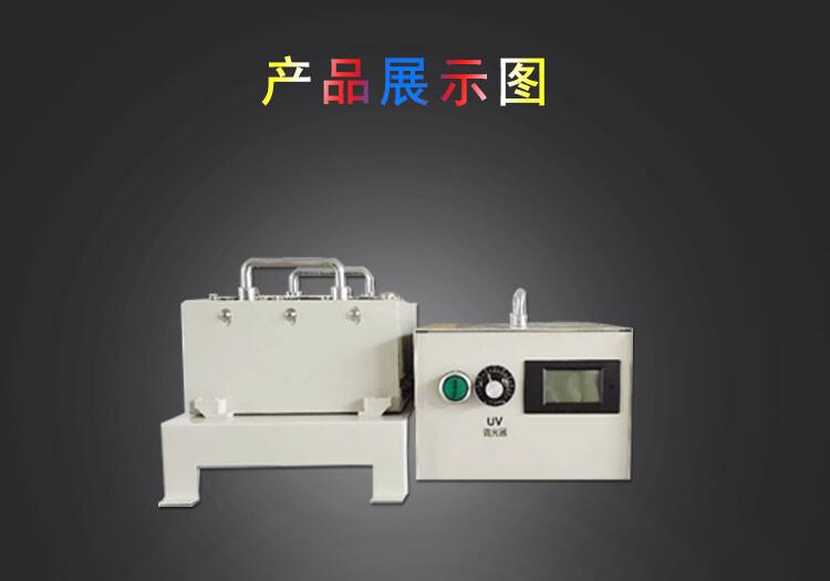 廣州供應UV 膠固化燈廠家