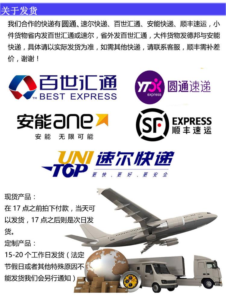 深圳进口丝网印刷uvLED固化灯定制