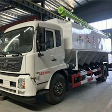 程力散装饲料车,新国六柳汽22方饲料罐运输车图片