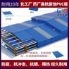 丹東鋼結構廠家-遼寧丹東鋼結構 網架工程