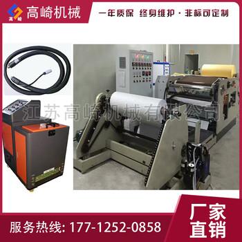 荆州热熔胶涂布机质量可靠,压敏胶涂布复合机
