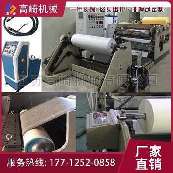 高崎热熔胶涂布复合机,怀化热熔胶涂布机服务