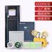 集中型电源应急照明配电箱 来图定制