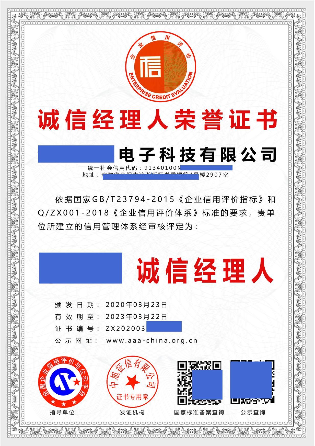 无锡IATF16949汽车行业管理体系本地机构