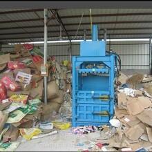 供应吉安废纸液压打包机吉安废塑料打包机吉安废纸压缩打包机液压打包机厂家图片