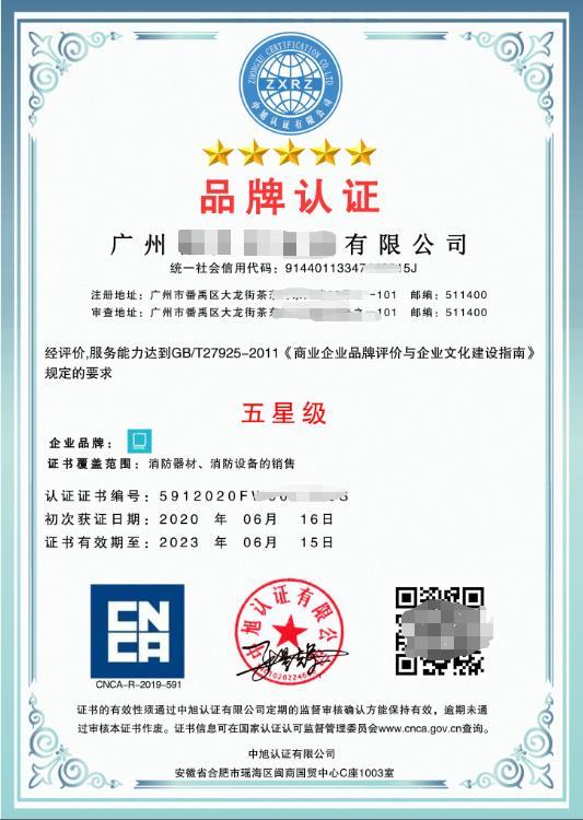 铜陵三体系认证咨询机构