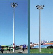 商洛高杆灯厂家/高杆灯价格3600瓦LED光源,高杆灯厂家图片