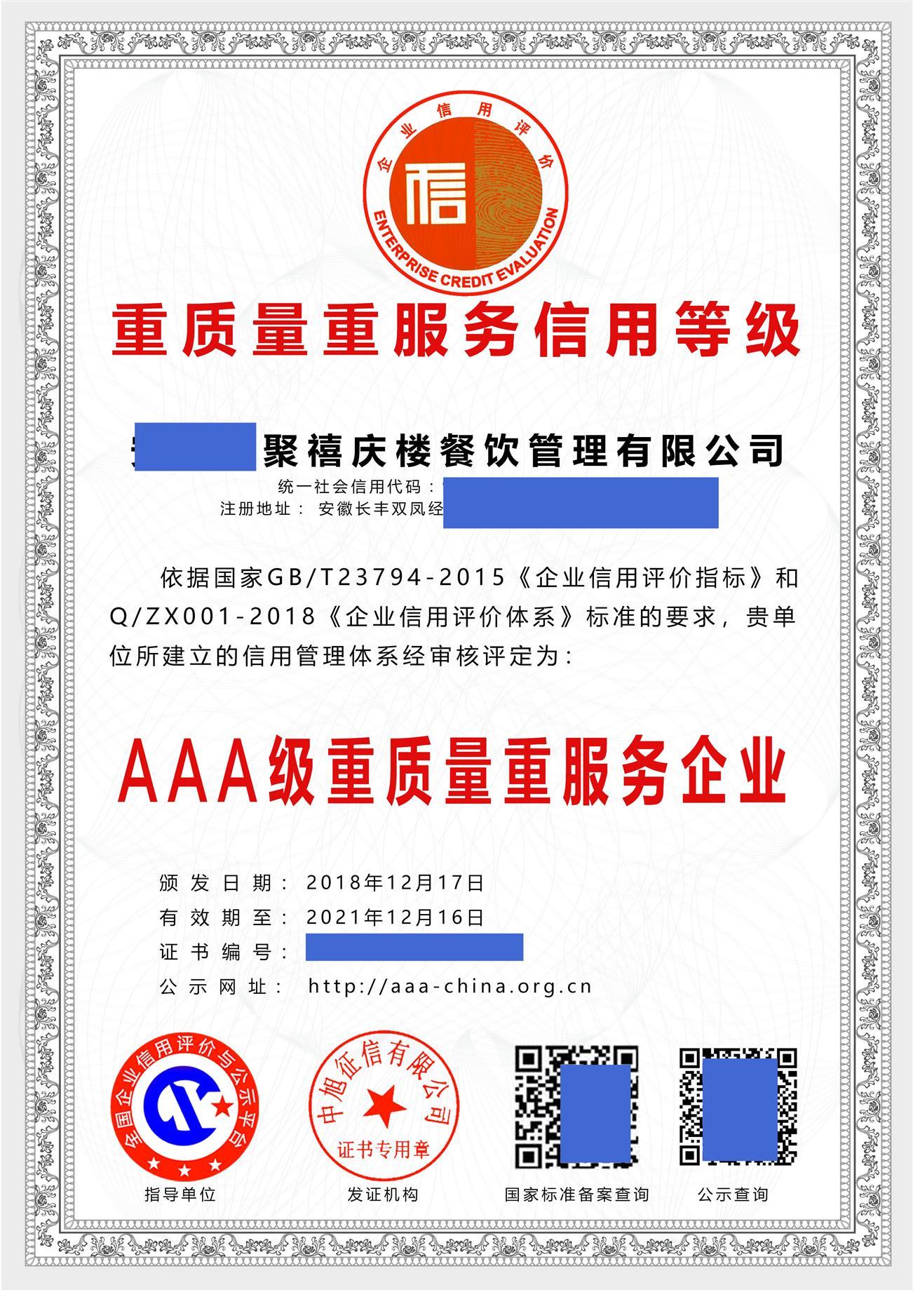 扬州ISO27001信息安全管理体系怎么做