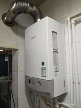 北辰区能率热水器售后联保故障排除电话图片