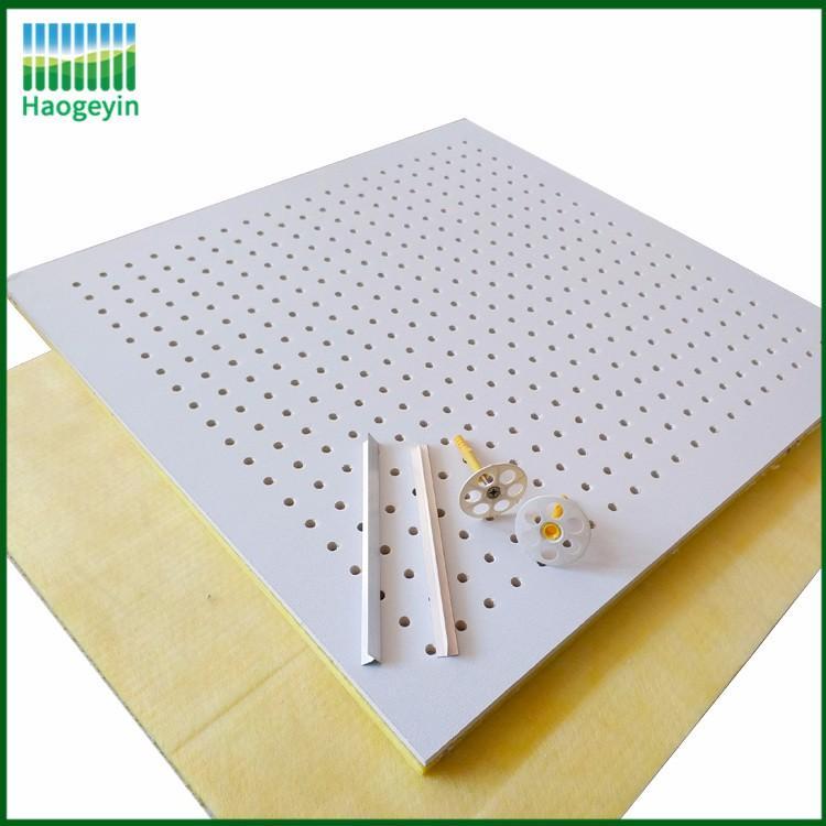 西安全新穿孔复合吸音板环保节能