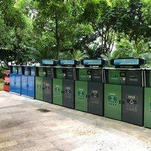 鍍鋅板大容量垃圾桶太陽能垃圾桶定制生產圖片