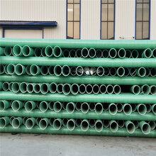 石嘴山玻璃钢电缆保护管,玻璃钢管道图片