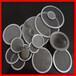 不銹鋼席型網液壓油用過濾網設計合理,過濾器濾芯濾