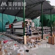 武汉正规洗沙污泥脱水机厂家图片