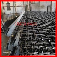 香港细致轧花筛网服务至上,锰钢丝轧花筛网图片