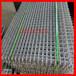 冠沃包邊形加重錳鋼篩網,北京從事軋花篩網款式新穎