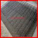 冠沃包邊形加重錳鋼篩網,香港耐用軋花篩網制作精良