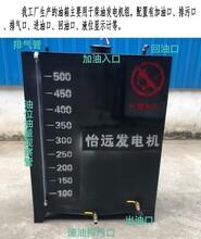 發電機不銹鋼柴油箱,柴油發電機組儲油箱圖片