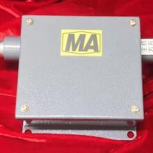 KDW29型礦用基地電源圖片