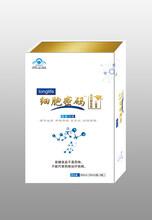 香港固體飲料代加工科舉藥業品種繁多,山東科舉廠家圖片