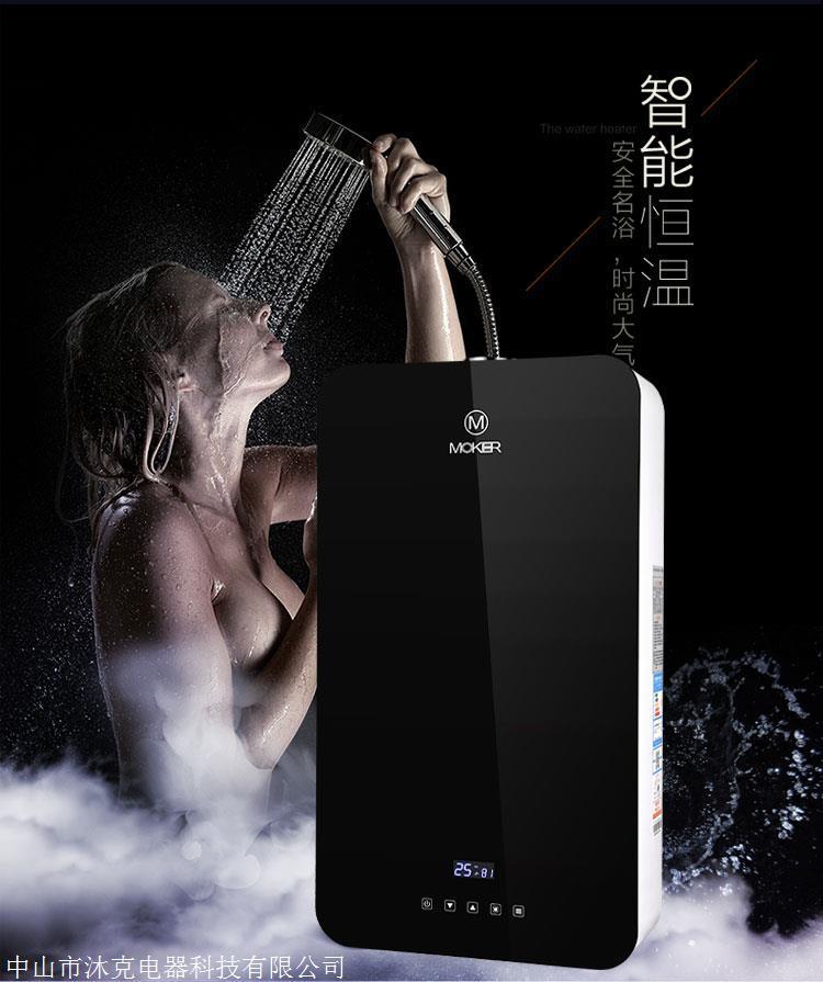 沐克速热电热水器 速热十大品牌排名 恒热电热水器 节能恒温速热