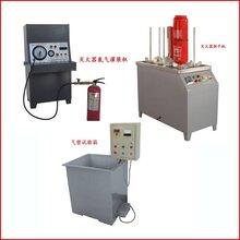滅火器干燥機滅火器烘干機是消防維修的設備圖片