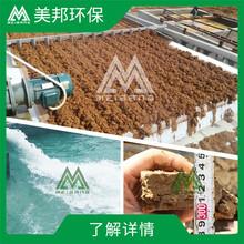 供應洗沙泥漿處理設備費用洗沙壓泥機沙場環保設備圖片
