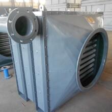 鐵嶺鑫達煙氣余熱回收裝置,通化鍋爐煙氣余熱回收器價格實惠圖片