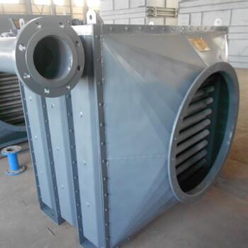 铁岭鑫达烟气余热回收装置,通化锅炉烟气余热回收器价格实惠