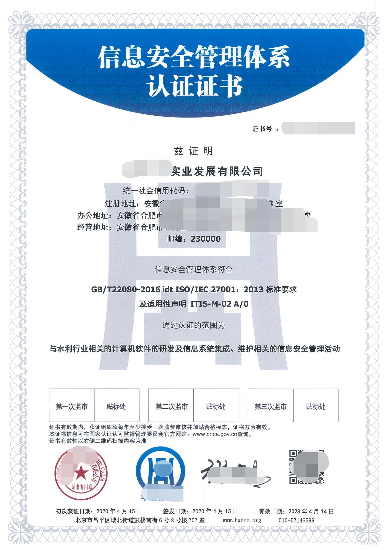 泉州GBT19039顾客满意度测评认证