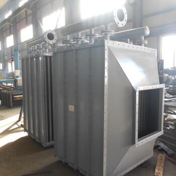 唐山鍋爐煙氣余熱回收器價格實惠,煙氣換熱器