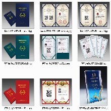 北京知名全國職業信用評價網信用評級證書圖片