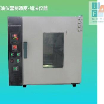 制动液橡胶皮碗适应性测定仪 GB/T12981