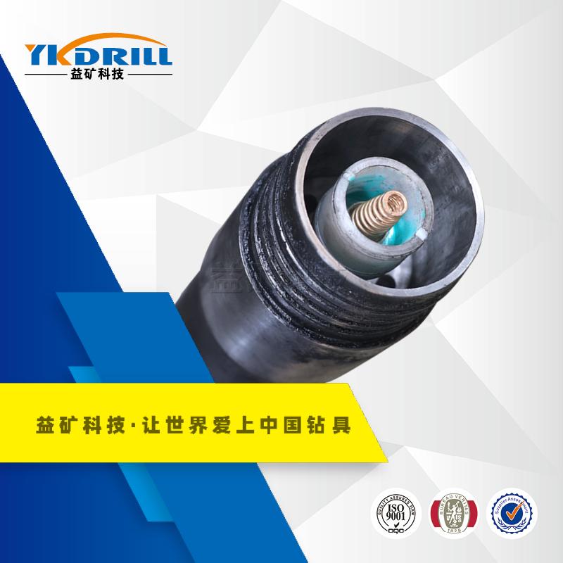 北京销售通缆钻杆益矿科技中心通缆钻杆品种齐全