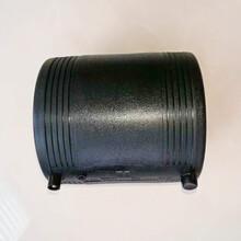 鐵嶺銷售PE電熔管件廠家圖片