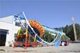 大型游樂設施鄭州航天神州飛碟服務至上,大型飛碟
