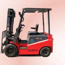 1.5噸冷庫電動叉車平衡重食品廠電動叉車龍力德靜音a型