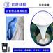 東莞實惠耐用模具硅膠 翻模硅膠 工業級模具硅膠