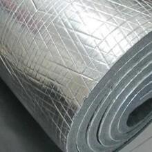普萊斯德布林橡塑管,淮安環保布林橡塑板批發代理圖片