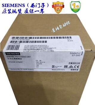 进口西门子模块6ES7331-7PF11-0AB0 6ES73211BL004AA2
