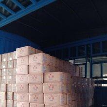 滁州进口金燕起酥油报价 工厂原装图片