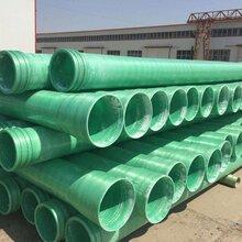 桂林玻璃钢管使用寿命长玻璃钢电力管欢迎来电了解图片