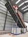 液壓卸車機-水泥卸車平臺價格,后翻式卸車機